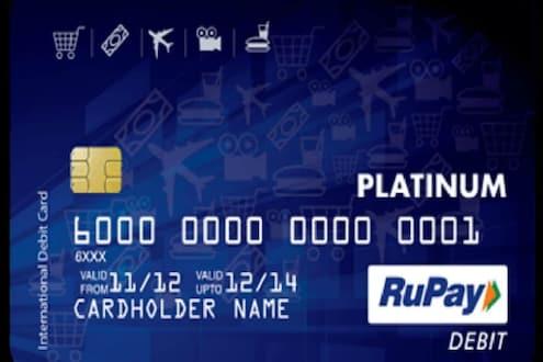 तुमच्याकडे Rupay Card असल्यास मिळवा जबरदस्त ऑफर्स! याठिकाणी शॉपिंगवर आहे कमाल Discount