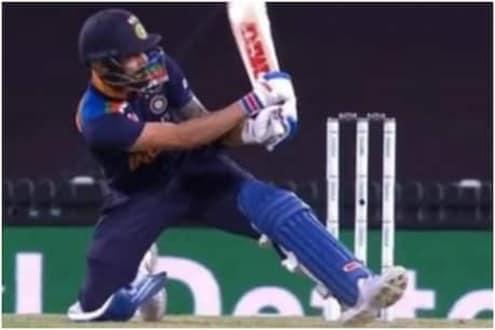 IND vs AUS : विराटची 'एबी'स्टाईल बॅटिंग, शॉट पाहून डिव्हिलियर्सही फिदा!