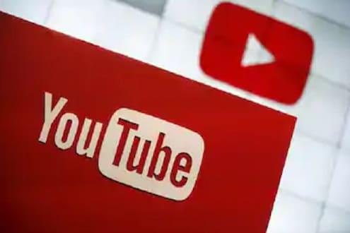 धक्कादायक! यूट्यूबवर येण्यासाठी तरुणाची हत्या करुनही पोलिसांची वाट पाहत राहिले 4 आरोपी