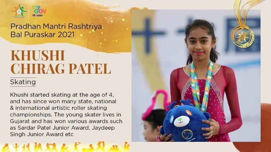20/ 33 गुजरातमधील ख़ुशी पटेल या मुलीने अगदी लहान वयात स्केटिंगमध्ये प्राविण्य मिळवले आहे. जागतिक स्तरावरील आणि राष्ट्रीय स्तरावरील अनेक स्पर्धांमध्ये तिने या क्रीडा प्रकारात विजेतेपद मिळवले आहे. (Image: Govt. of India)