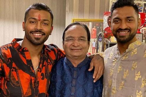 वडिलांच्या मृत्यूनंतर कृणाल पांड्या धक्क्यात, सोशल मीडियावर लिहिली हृदयद्रावक पोस्ट