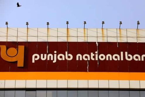 Job Opportunity : पंजाब नॅशनल बँकेत नोकरीची संधी, इतक्या जागांसाठी भरती सुरू