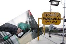 Petrol Price Today: इंधनाचा भडका! परभणीत पेट्रोल 105 रुपये प्रति लीटरच्या पार