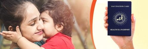 लसीकरणाचे कार्ड: आपल्या बाळासाठी अत्यंत गरजेचे