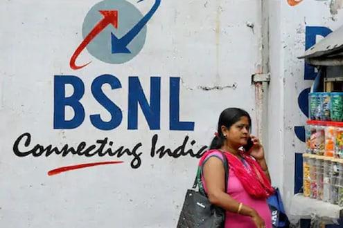 BSNL चा धमाकेदार प्लॅन! एकदा रिचार्ज करा आणि वर्षभरासाठी मिळवा Unlimited Calling