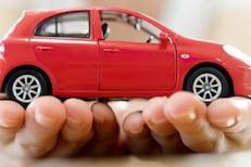 पूर्ण करा गाडी घेण्याचं स्वप्न, Second Hand कारवर स्वस्त कर्ज देत आहेत या बँका