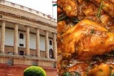 खासदारांना 50 रुपयांत चिकन करी नाही मिळणार! संसदेतील कॅन्टीनबाबत घेतला निर्णय
