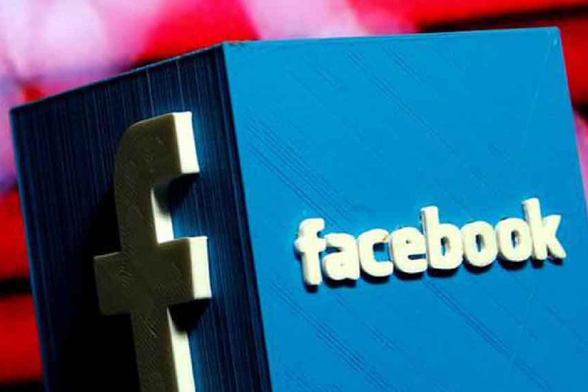 Cambridge Analytica विरोधात CBI कडून गुन्हा दाखल, फेसबुक डेटा चोरी केल्याचा आरोप