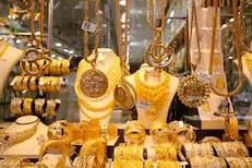 Gold Price Today: सोने दरात घसरण, जाणून घ्या काय आहे आजचा भाव