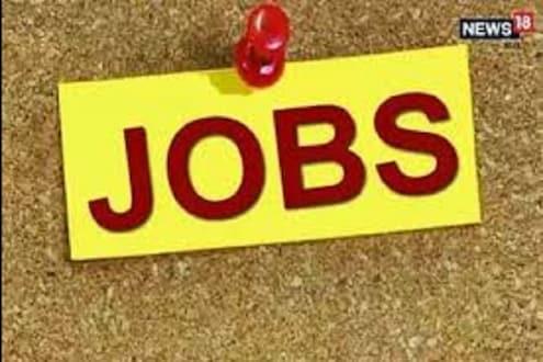 2021 मध्ये मिळतील नोकरीच्या चांगल्या संधी, Naukri.com च्या लेटेस्ट अहवालात आलं समोर