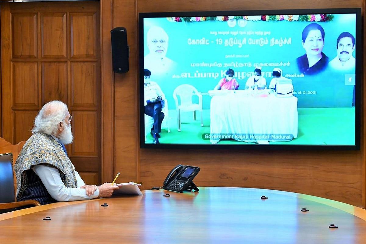 मोदी यांनी आज देशातील नागरिकांनाही संबोधित केलं. ते म्हणाले, 'दवाई भी कडाई भी' हा आपला नवीन नारा असणार आहे.