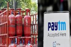 Paytm ची जबरदस्त ऑफर; पूर्णपणे मोफत मिळवू शकता LPG गॅस सिलेंडर
