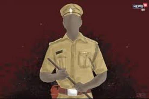 सरकारी कार्यालयात दिली शिंक, पोलीस कर्मचाऱ्याला बेदम मारहाण