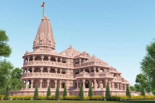 राम मंदिरासाठी 'या' राज्यातील जनतेचं मोठं योगदान; तब्बल 500 कोटी जमवला निधी