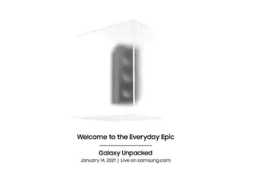 Samsung Galaxy Unpacked 2021 इव्हेंट: Galaxy S21 सह नवे स्मार्टफोन लाँच होणार