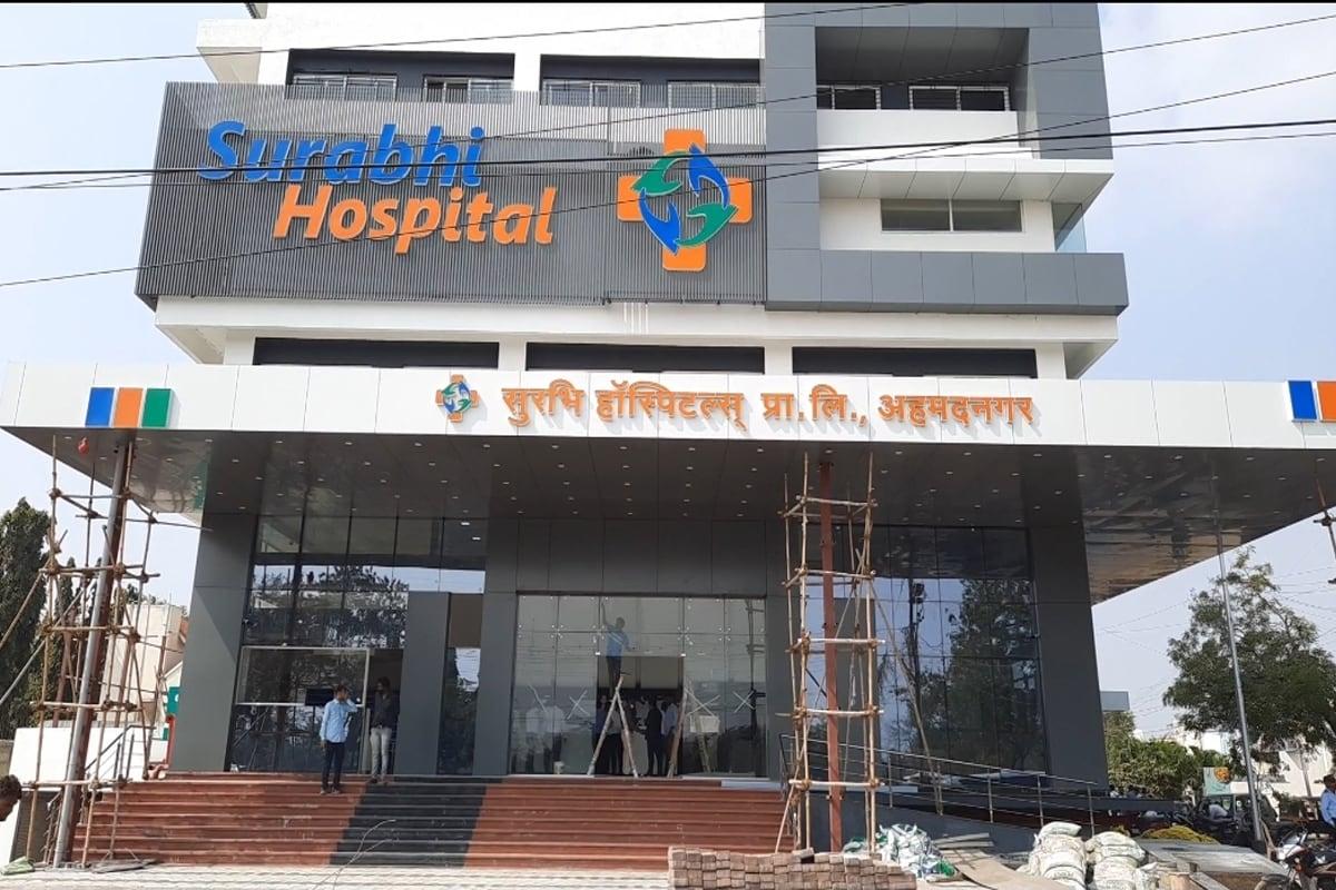 शरद पवारांच्या हस्ते उद्घाटन होणाऱ्या हॉस्पिटलला प्रशासनाने दिला जोरदार दणका