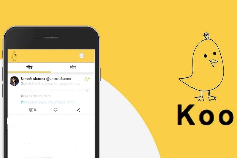 नायजेरिया सरकारकडून भारतीय KOO App चं स्वागत, ट्विटरला ठोकला रामराम