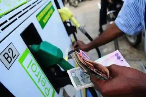 Petrol Diesel Price : आता स्वस्त होणार पेट्रोल-डिझेल? गेल्या वीस दिवसांपासून स्थिर आहेत किमती