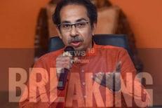 IND Vs ENG: पुण्यातल्या सामन्यांना हिरवा कंदिल पण मुख्यमंत्री ठाकरेंची मोठी अट