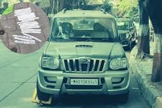 मुंबईच्या हाय प्रोफाइल भागात कारमध्ये स्फोटकं; रात्री 1 वाजता कोणी ठेवली गाडी?