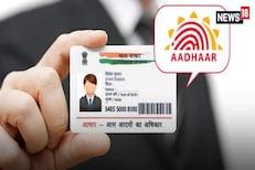 चिमुरड्यांचंही बनवा Aadhar Card! 5 वर्षाखालील मुलांचं आधार बनवण्याची प्रक्रिया