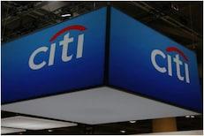 मोठी बातमी! Citibank गुंडाळणार भारतातील व्यवसाय! ग्राहकांना मिळणार नाही या सेवा