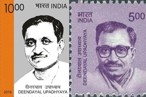 दीनदयाळ उपाध्याय: ज्यांच्या मृत्यूमुळे तुटलं होतं 'काँग्रेस मुक्त भारत'चं स्वप्न!