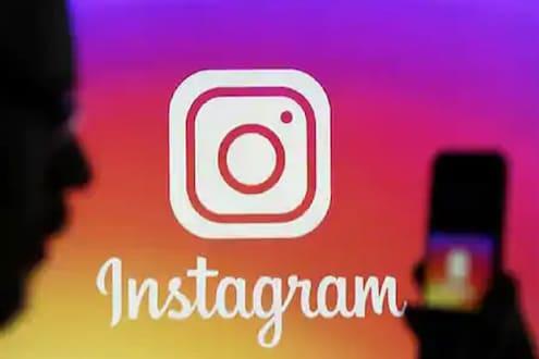 Instagram Alert! मित्रांना असा मेसेज केल्यास थेट बंद होणार तुमचं अकाउंट