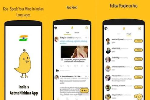Twitter ला पर्याय ठरतंय मेड इन इंडिया Koo App; राजकीय नेते, सेलिब्रिटींकडून मिळतेय पसंती