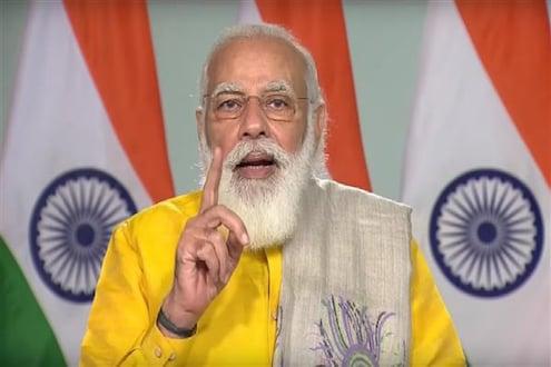Pariksha Pe Charcha: संध्याकाळी 7 वाजता पंतप्रधान मोदी साधणार विद्यार्थी, पालक, शिक्षकांशी संवाद