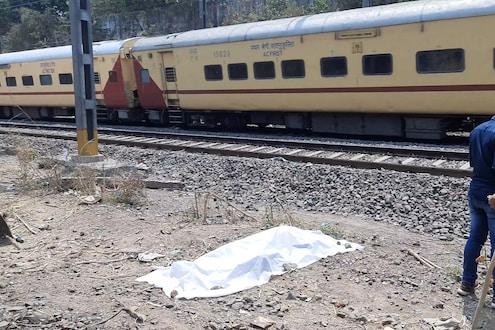 शीर घेऊन लोकल अंबरनाथ यार्डात तर धड सापडले उल्हासनगर स्टेशनजवळ, थरारक घटना