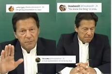 VIDEO:  LIVE TV वर देशाला उद्देशून भाषण करताना पंतप्रधान अडखळतात तेव्हा...