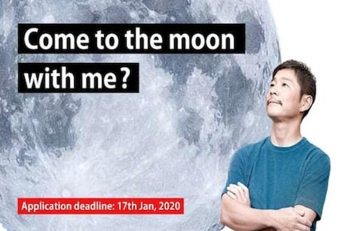 'माझ्यासोबत चंद्रावर चला', जपानी अब्जाधीशानं दिलं मोफत प्रवासाचं निमंत्रण!