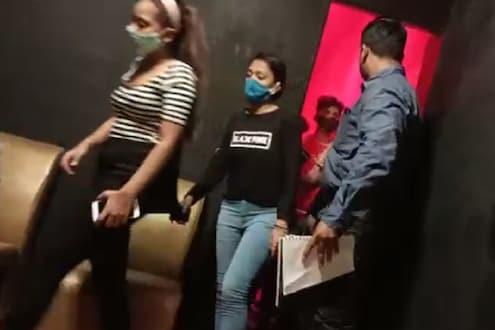 LIVE VIDEO : नवी मुंबईत पोलिसांनी पबवर टाकली धाड, तब्बल 150 ते 200 तरुण-तरुणींना घेतलं ताब्यात