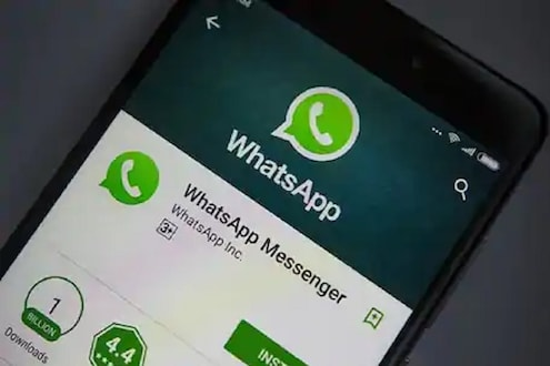 Alert! 'या' स्मार्टफोनमध्ये बंद होऊ शतकं WhatsApp, जाणून घ्या काय आहे कारण