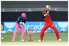 IPL 2021, RCB vs RR, LIVE : राजस्थान RCBची घोडदौड थांबवणार? विराटने टॉस जिंकला