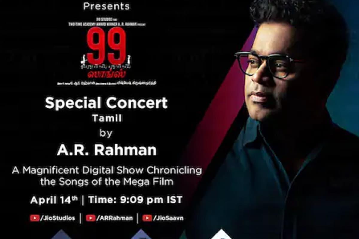 '99 songs' च्या रिलीजआधी ए. आर. रहमान यांचं गिफ्ट; पाहा स्पेशल कॉन्सर्ट