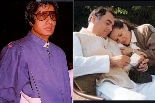 अमिताभ बच्चन यांनी राजकारणात येण्यास दिला होता नकार, सोनिया गांधीना उद्देशून दिलं होतं हे उत्तर...