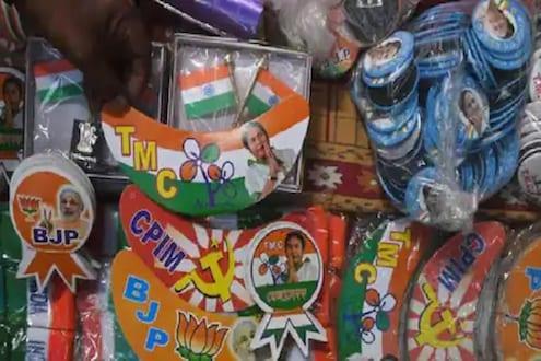 West Bengal Elections 2021 : शेवटच्या दोन टप्प्यातील मतदान सोबतच होणार?