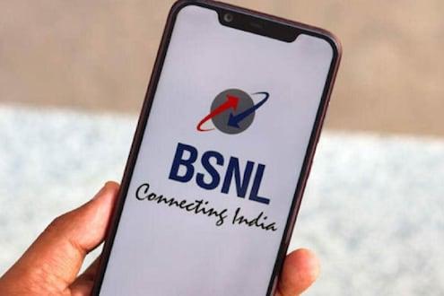 जाणून घ्या BSNL च्या स्वस्त प्लॅनबाबत, 94 रुपयांमध्ये 90 दिवसांची व्हॅलिडिटी, कॉलिंग आणि डेटा