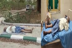रुग्णालयाबाहेर 9 तास फुटपाथवर झोपून होता कोरोनाबाधित, अखेर रात्री मिळाला बेड!
