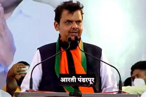pandharpur by-election : 'राज्यात यांचा करेक्ट कार्यक्रम करून दाखवतो', फडणवीसांची तुफान टोलेबाजी, VIDEO