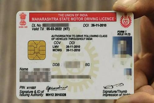 लॉकडाउनमध्ये Driving License ची वैधता संपली? Online ड्रायव्हिंग लायसन्ससाठी नव्या गाइडलाइन्स जारी; असा करा अर्ज