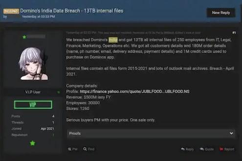 डॉमिनोज इंडियावर Cyber Attack! 10 लाख क्रेडिट कार्ड डिटेल्ससह ग्राहकांची माहिती डार्क वेबवर