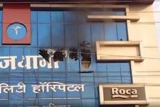 Covid रुग्णालयाला भीषण आग; ICU तील 4 रुग्णांचा दुर्देवी मृत्यू