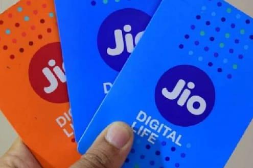 Reliance Jio चा सर्वात स्वस्त प्रीपेड प्लॅन; 75 रुपयांत अनलिमिटेड कॉल आणि डेटा