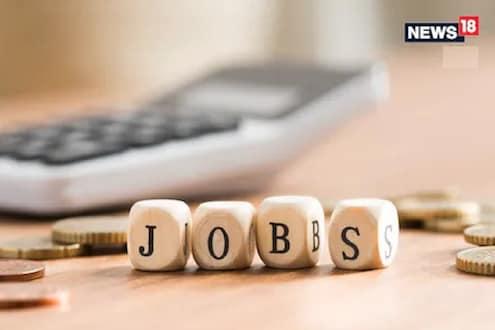RCFL Recruitment 2021: राष्ट्रीय केमिकल्स अँड फर्टिलायझर्स लिमिटेडमध्ये नोकरीची संधी, 'या' पदासाठी होणार भरती