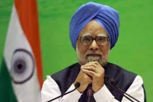 BREAKING : माजी पंतप्रधान मनमोहन सिंगही Covid-19 पॉझिटिव्ह; AIIMS मध्ये दाखल