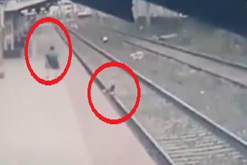 VIDEO : मुलगा रेल्वेसमोर पडला आणि अंध आई चाचपडत राहिली, पण एक देवदूत धावला; काळजाचा ठोका चुकवणारी 27 सेकंद