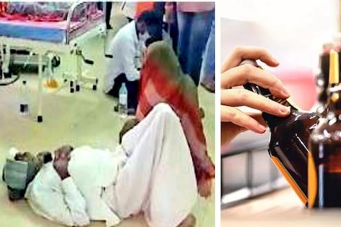 उस्मानाबादमध्ये कोरोनाचा उद्रेक; बेडअभावी रुग्णांवर जमिनीवर उपचार